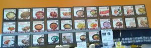 Food menu in H-Mart