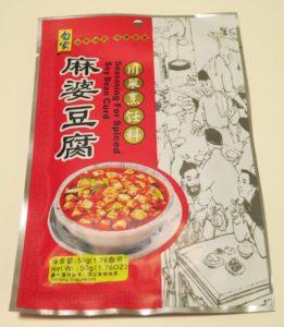 source of Mapo-tofu