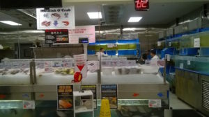 Fish section in Asian Mart