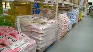 Rice section in Asian Mart