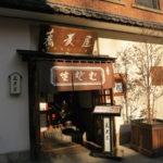 日本蕎麦を食べる in NY