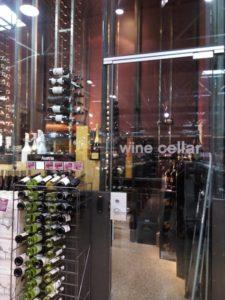 plummarket_wine2